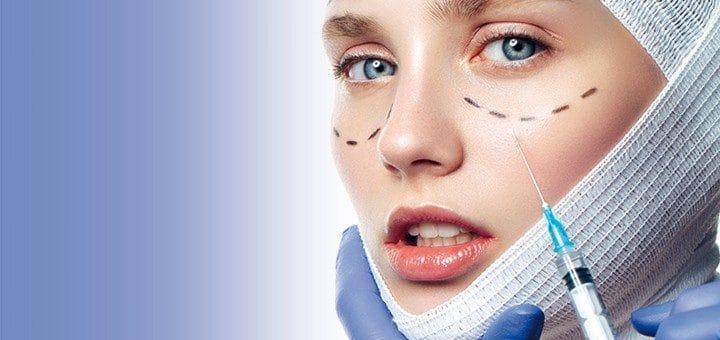 La différence entre la chirurgie esthétique et la chirurgie plastique